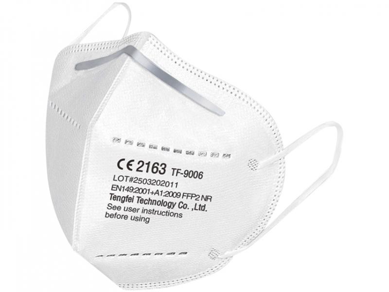 FFP2/KN95 Masken kaufen Schweiz | AcuMax Praxisbedarf