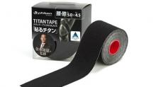Phiten X100 Aquatitan Tape Elastische Rolle (5 cm x 4.5 m)