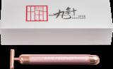 Energy Beauty Bar T-Shape
